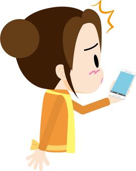 Housewife (smartphone, surprised)