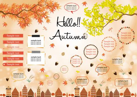 Hello!Autumn