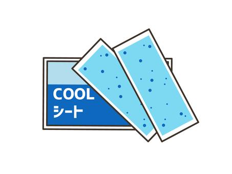 냉각 시트