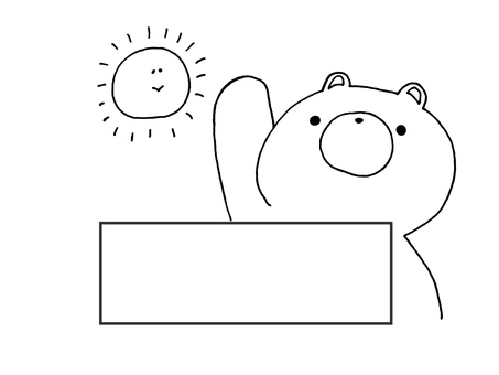 Bear and sun and frame 1 1