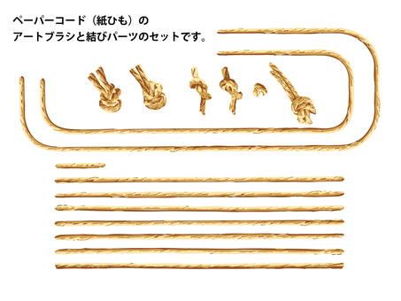 String material for art brush (with knotted parts)