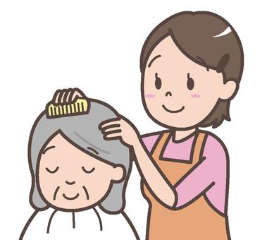 Welfare hairdresser