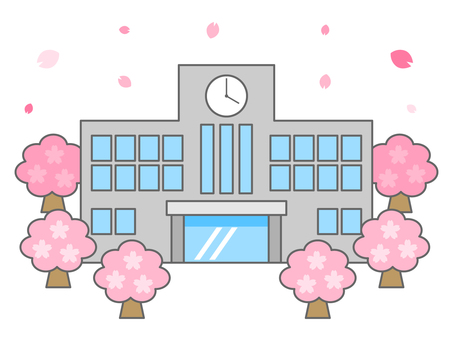 School building and cherry blossoms