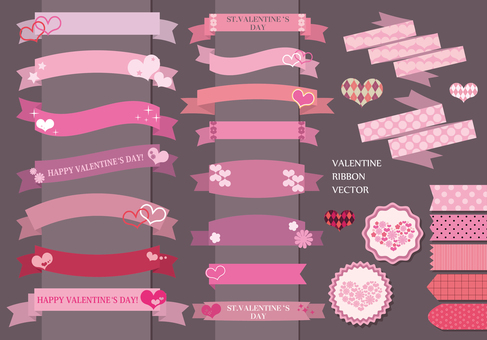 Valentine Ribbon Vector