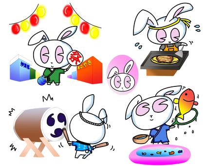 Rabbit Festival Challenge 1