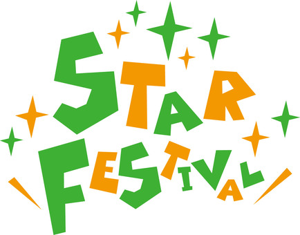 STAR FESTIVAL ☆ 칠석 ☆ 로고