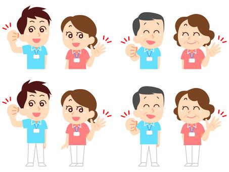 Caregiver helper male and female