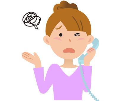 70108.Female, telephone 2