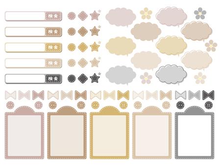 Frame (beige)