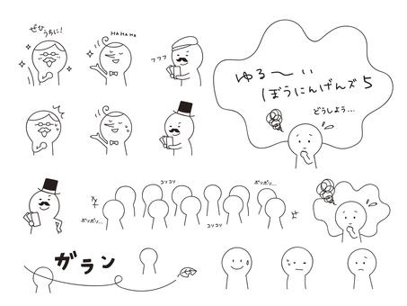 Love ~ Ibigo Nyan 5