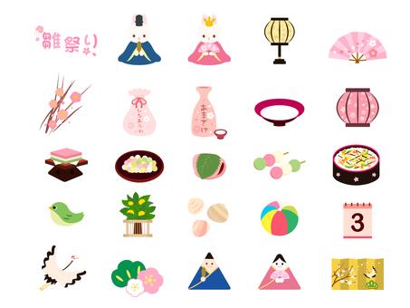 Hinamatsuri No. 10