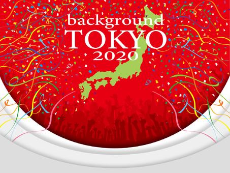 Background '(Tokyo 2020)