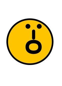 Emoji character 28