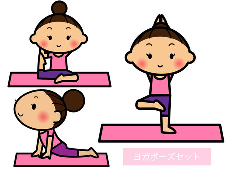 Yoga pose set