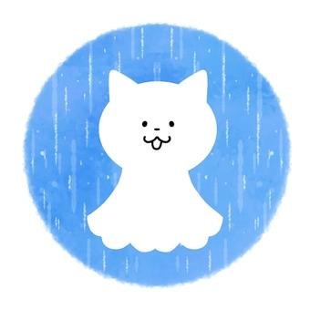 Icon, Teru Teru, Cat