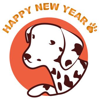 New Year's card dog 3