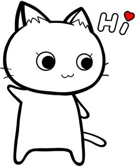 Greeting cat
