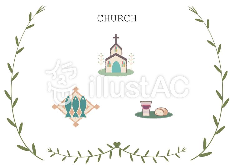 キリスト教⑵イラスト No 1184648無料イラストならイラストac
