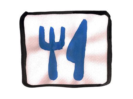 馬克:餐廳