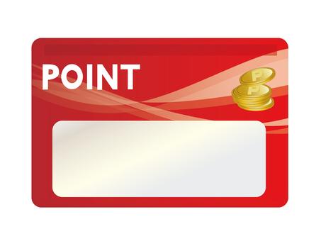 포인트 카드
