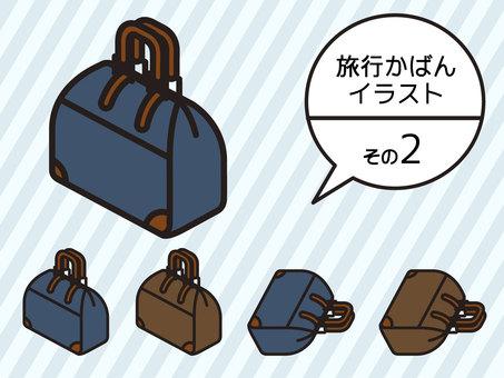 Travel bag illustration <Part 2>