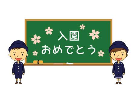 Blackboard 8