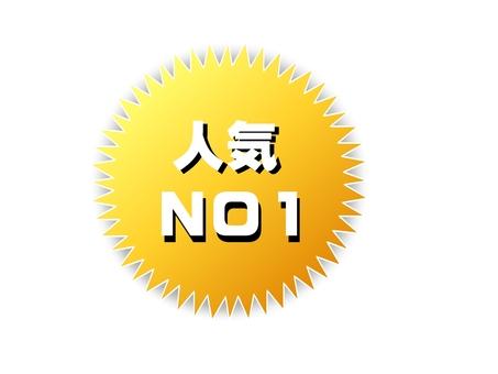 Popular no1pop