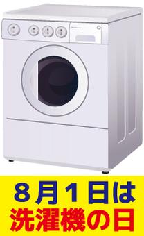 세탁기 04