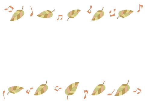 잎의 테두리