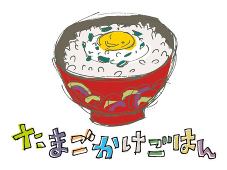 Eggplant rice