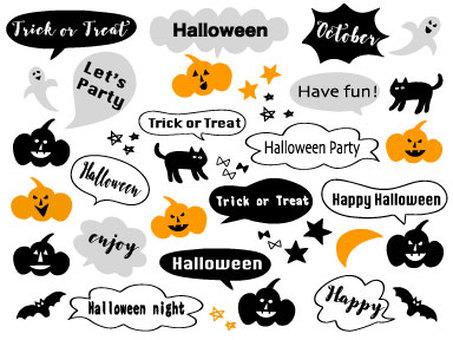 Halloween speech bubble comment set
