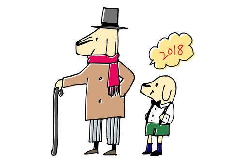 紳士狗和小狗