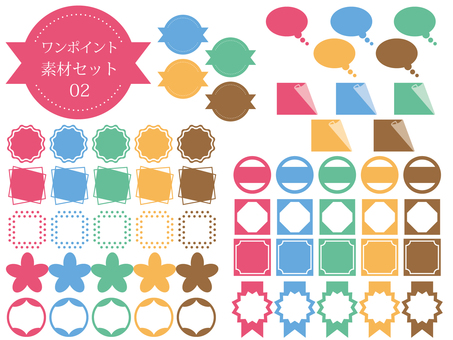 One point material collection 02