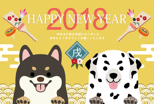 New Year cards 28