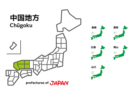 Japan Map China Region Color Coding Map