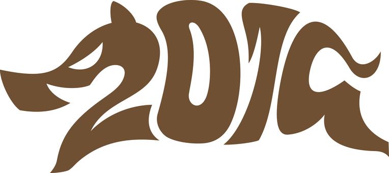 Wild boar 2019