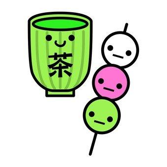 Tea and dumplings