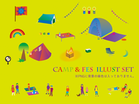 Outdoor Festival & Camp <Item>