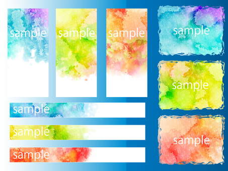 Watercolor background set ver 07