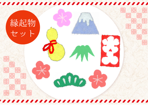 Ice luck set made with Japanese paper