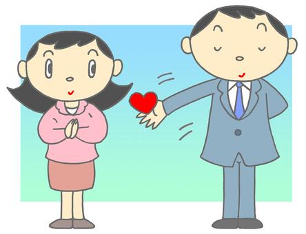Proposal.3