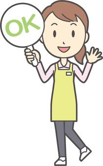Home helper woman-004-whole body