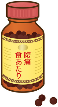 Common stomachache medicine (pills)