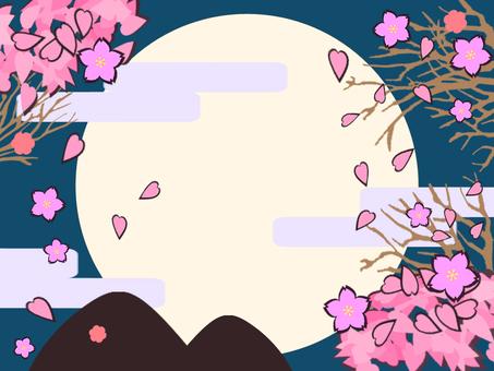 Full moon cherry blossoms