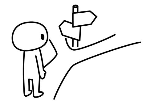 Stick person - stands at the crossroads