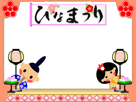 Oino-sama like frame 01