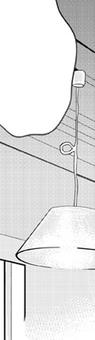 Cartoon blowing ceiling