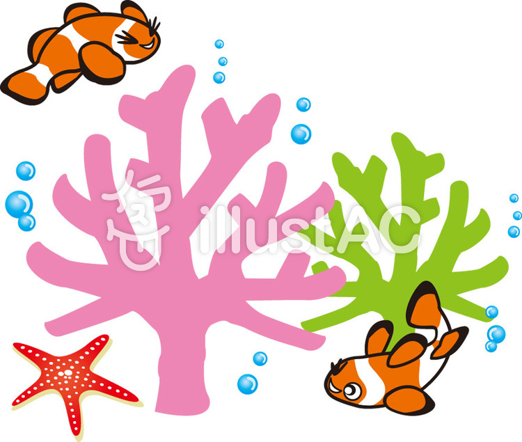 free cliparts coral coral reef coral reefs 77883 illustac rh en ac illust com coral reef plants clipart images coral reef clipart