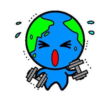 Muscle training Earth