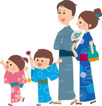 Yukata's family
